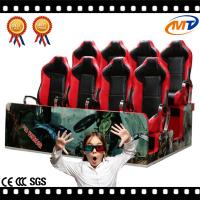 Pefect standard chair 9d cinema mani square 7d theater Manufactures