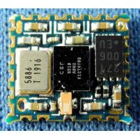 Quality BT4.0 (BTLE) Dual-mode module--CSR8510 BTM320-1 for sale