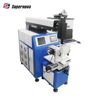 DMA Automatic Laser Welding Machine Rotary Clamp Laser Welding Equipment Manufactures