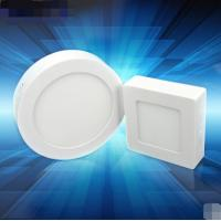China 6W surface mounted round led panel light CE Rohs light led downlight on sale