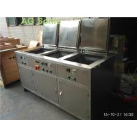 Biodegradable Ultrasonic Engine Cleaner Large Tank With Durable Heating Tube Manufactures