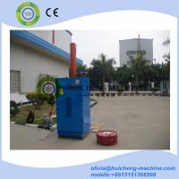 Quality the best automatic oil drum press baler/HUICHENG Brand VD30 drum crusher baler for sale