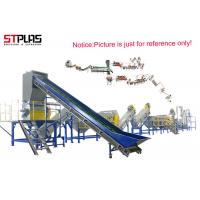 SUS 304 HDPE Washing Line PP PE Bottle Plastic Flakes Recycling Machine Manufactures