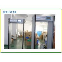 33 Detection Zone Door Frame Metal Detector 100 Persons / Min Detection Speed Manufactures