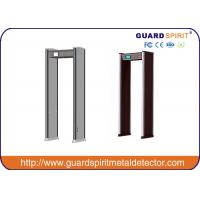 China backup battery 8 - 24 zone archway walk thru metal detector for electronic factory wholesale