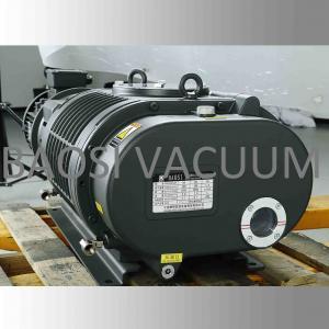 China BSJ300L Aluminium Alloy 300 L/s Mechanical Booster Vacuum Pump 50Hz 5HP Army Green on sale