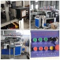 Ice Cream Cup / Deli Paper Lid Making Machine Paper Cover Making Machine Manufactures