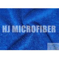 China Microfiber Weft Twist Cloth Absorbent Towel Household Cleaning Towel , Towel Swirl Free 30X40cm wholesale
