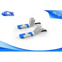 Buy cheap Single Model SC Type Fiber Optic Fast Connector FTTH Low Polarization Dependent Loss from wholesalers