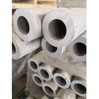 Anodized 6061 T6  Thick Wall Aluminum Pipe 6000mm Heavy Wall Aluminum Tubing Manufactures