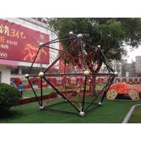 Creative Outdoor Playground Equipment Ropes Course Adventure For Kids Manufactures