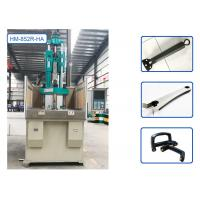 Cooker Bakelite Moulding Machine , Servo Energy Saving Injection Molding Machine Manufactures