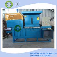 Buy cheap HUICHENG High efficiency hydraulic press brick making machine wood sawdust block press Rice Husk Cottonseed Block Baler from wholesalers