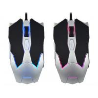 Colorful LED Wired Gaming Mouse 6D Gaming Mouse 150 Cm Braided Cable Manufactures