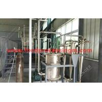 commercial industrial starch production plant in china factory design Manufactures