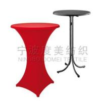 China Polyester Table Cloth on sale