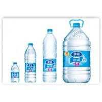 Complete mineral water,Pure water distill water bottle manufacturing plant Manufactures