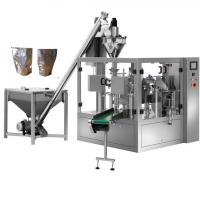 Buy cheap Food powder dispensing machine packaging machine price from wholesalers
