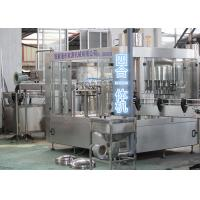 China Electric Automatic Bottle Filling System , PLC Control Filling And Capping Machine on sale