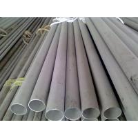 Uns s duplex stainless steel pipe per for