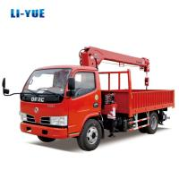 China 10 Ton Foton Pickup Truck Crane 10 Ton Mini Hydraulic Crane Truck for sale on sale