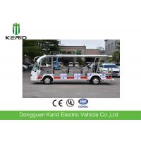 14 Seater New Energy Mini Pure Electric City Sightseeing Bus Wiht Security Chains Manufactures