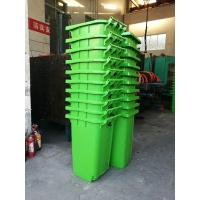 China 240 liter pure HDPE dustbin compost bin publis trash can or plastic garbage on sale