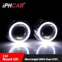 China IPHCAR G132 35W 12V 3200Lumen RHD/LHD Hid bi-xenon Projector Lens Universal Car/Motorcycle Projector Lens on sale