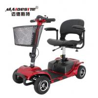 China Hospital Portable Mobility Scooters For Handicapped Adults Easy Operate on sale