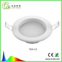 2015 New Cost - Effective 2.5 - 8.0 Inch Led Down Light CRI>80 For Commercial Lighting Manufactures