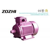China Fan Cooled Three Phase Electric Induction Motor 5.5KW High Efficiency CE Certificated on sale