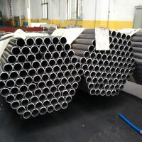 China High Strength Low Alloy Steel Tube Seamless Stainless Steel ASTM Standard on sale
