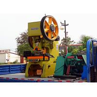 Buy cheap Punched Tape Concertina Wire Machine , Razor Wire Making Machine Lower Loss from wholesalers