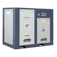 Single Stage Direct Driven Screw Air Compressor(75KW 100HP)JF-100A Manufactures