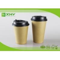 Disposable Virgin Kraft Brown Food Grade Single Wall Cups 12oz/16oz with Coffee Lids Manufactures