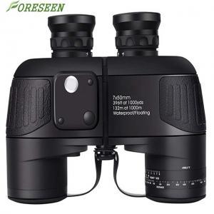 China Waterproof Military Powerful Compact Binoculars With Internal Rangefinder Compass on sale