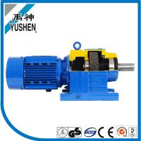 Single Stage, Double Stage R series of Helical Gear Motor Manufactures