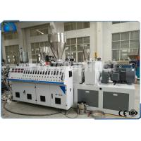 PP PE PVC Multilayer Pipe Making Machine , Three Layer PVC Pipe Production Machine Manufactures