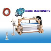 Cam Shedding 230cm Water Jet Loom Production Mechanical Take - Up System Manufactures