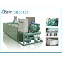 China Denmark Danfoss Ice Block Machine For Supermarkets / Cold Drink Shops on sale