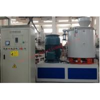 PP PE PVC mixing machine, plastic mixer group color mixer machine, hot and cooling mixer Manufactures