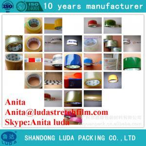 Luda Free Samples Box Packaging Custom Printed BOPP Tape Manufactures