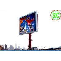 P10 Full Color SMD LED Screen Display Advertising 10000 / m² High definition Manufactures