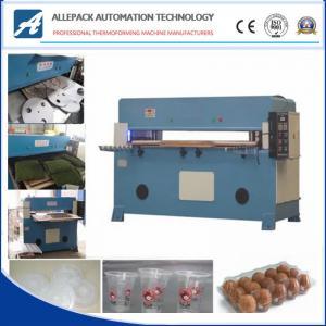 China CNC Leather Cutting Machine Precise Fabric Sample Die Hydraulic Press on sale