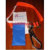 Half body safety belt&harness Manufactures
