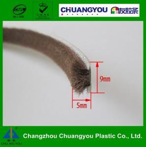 China Silicone Brush Sealing Strip flexible Window Weather seal strip on sale