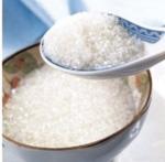 Cane Sugar Icumsa 45 Manufactures