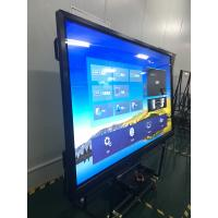 China 75 multi touch screen 6 users points pc head mounted display all in one electrical teaching aid equipment on sale