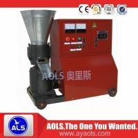 Portable small animal Feed Pellet mill machine for fabrication de pellets Manufactures