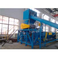 500 Kg/Hr Plastic Scrap Washing Plant High Speed Washing Semi Automatic Manufactures